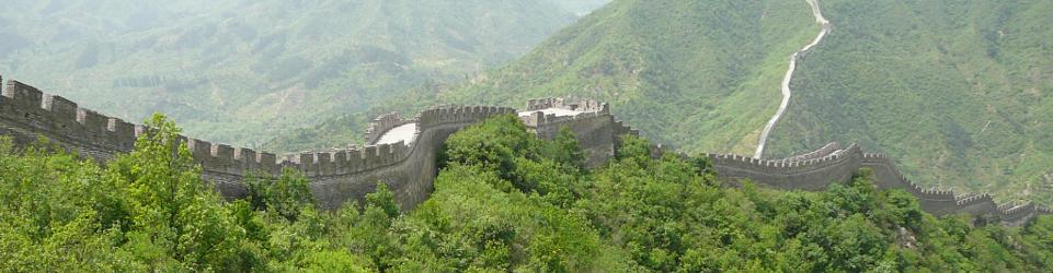 LuoLin | Wielki Mur