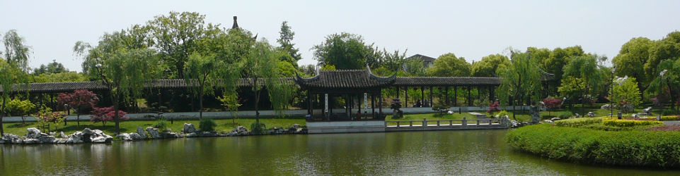 LuoLin | Ogród w Suzhou