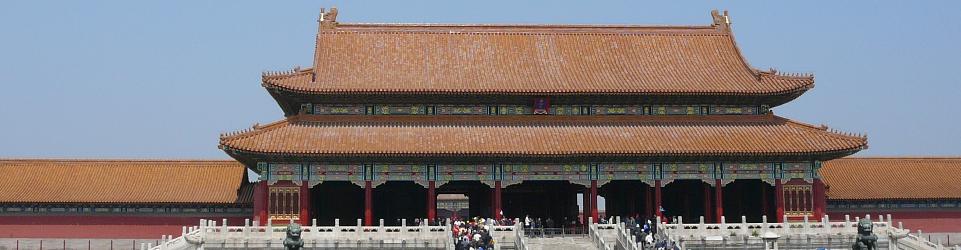 LuoLin | Zakazane miasto w Pekinie (Beijing)